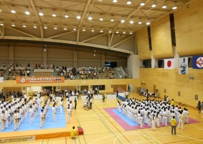 Mas Oyama Memorial Cup
